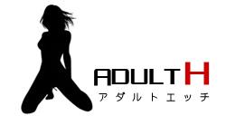 アダルトエッチ -モロ見え無修正画像と無修正動画-